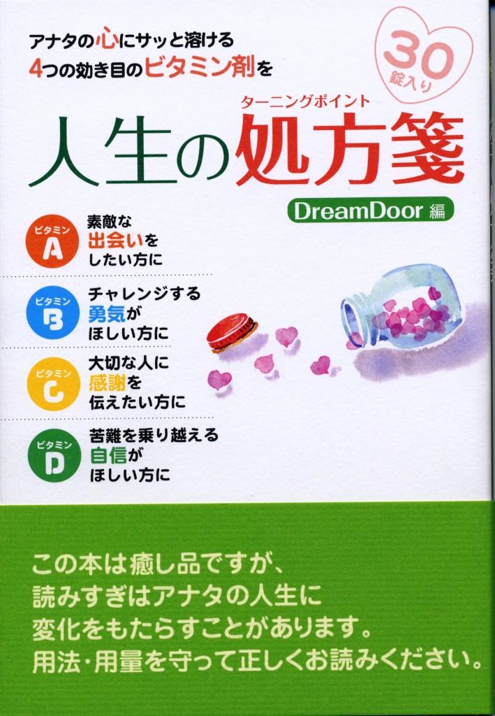 20070214.jpg