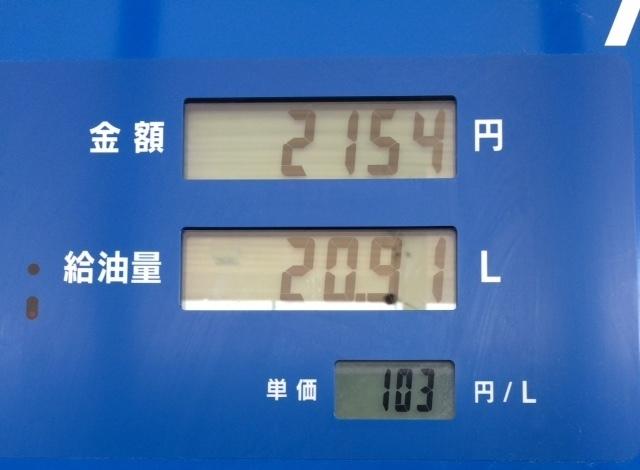 ガソリン160509.jpg