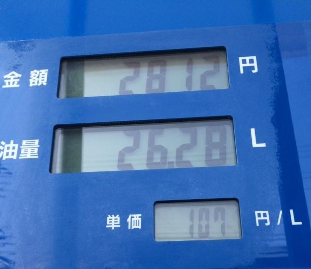 ガソリン160521.jpg