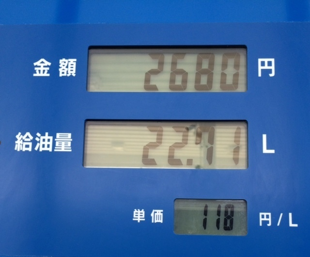 ガソリン160531.jpg