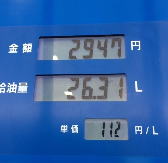 ガソリン160613.jpg