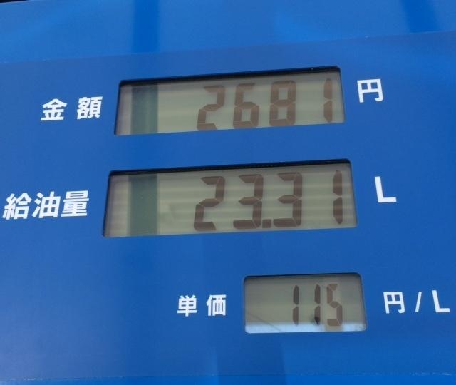 ガソリン160623.jpg