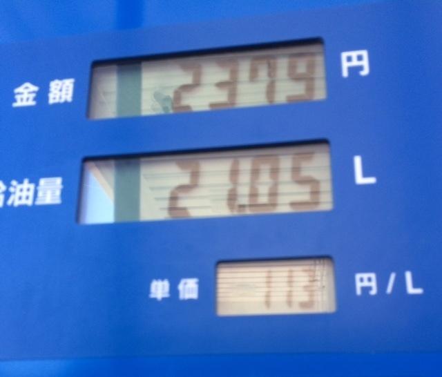 ガソリン160705.jpg