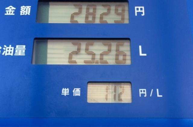 ガソリン160719.jpg